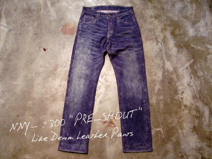 denim-leather1.jpg